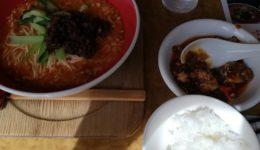中川区 担々麺