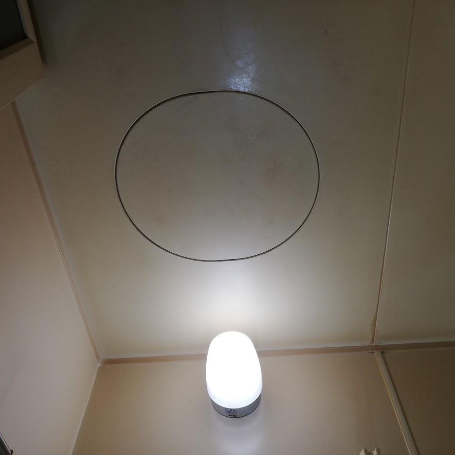 扶桑町ユニットバスの天井の染み汚れ