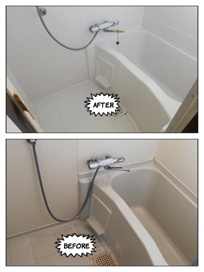 鈴鹿市で浴室の全塗装フラットナゴヤ
