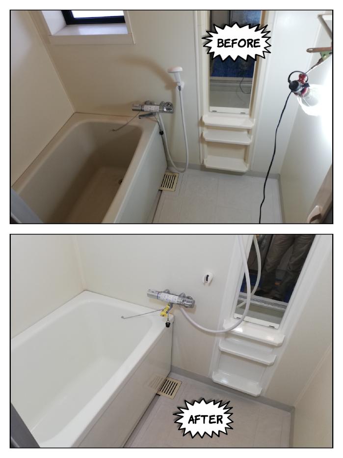 岡崎市アパート浴槽とキャビネット塗装ビフォーアフター