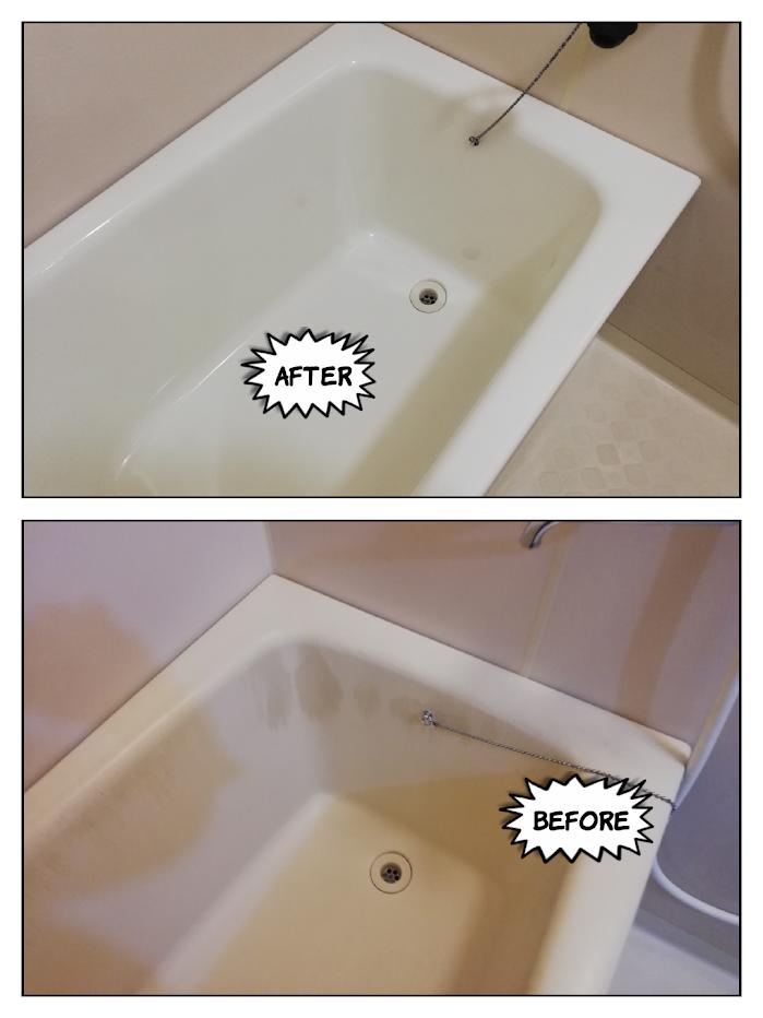 一宮市尾西浴槽の塗装