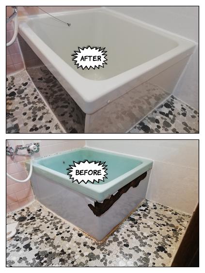緑区貸家FRP浴槽