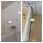 西尾市で浴室浴槽塗装工事