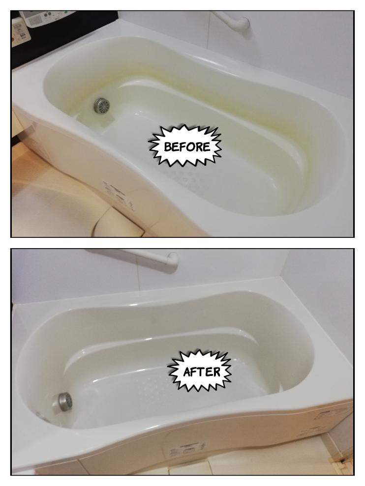 浴槽塗装工事ビフォーアフター@瑞穂区